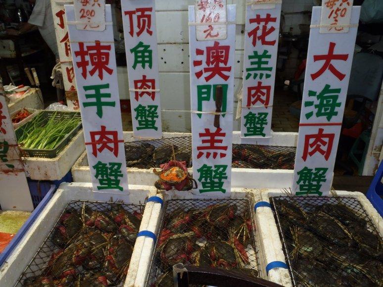 Fish Market Wan Chai Ferry Terminal