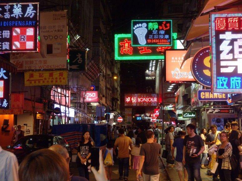 Ladie's Market Mong Kok