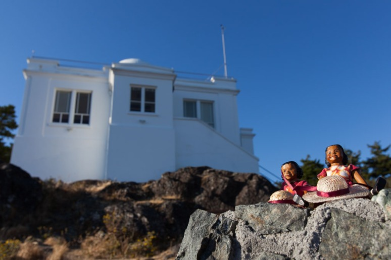 Gonzales Hill Observatory